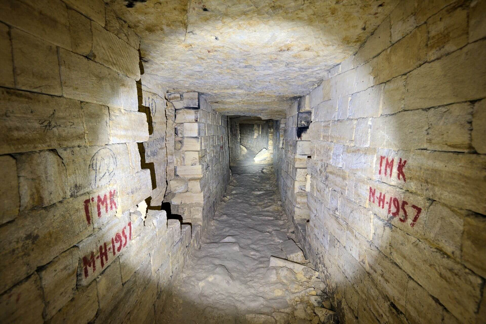 Deep Dive into Odessa Catacombs